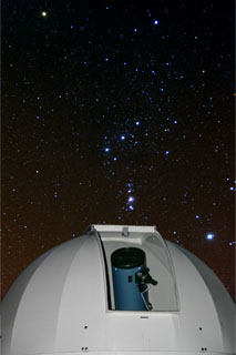 orion_dome_s.jpg (16347 bytes)